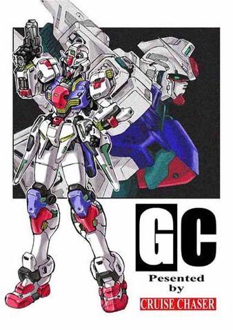 File:GC4.jpg