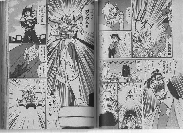 File:Yoshifumi Yamamoto G Gundam 02.jpg