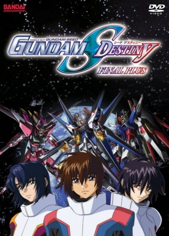 File:GSD Final Plus R1 DVD Cover.png