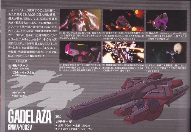 File:Gadelaza Movie Magazine Article.jpg