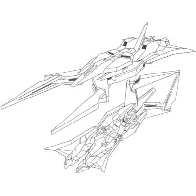 File:Gn-007-flight-pincer.jpg