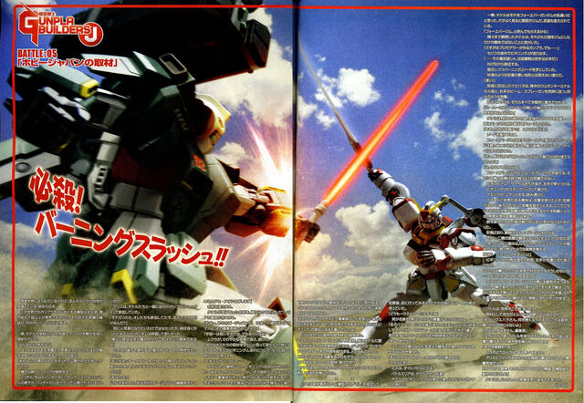 File:Model Suit Gunpla Builders Beginning J - Battle 05.jpg