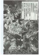4SD Gundam Sangokuden
