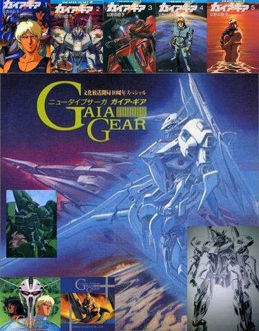 File:Gaia-gear-promo.jpg