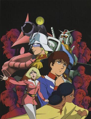 File:Gundam - Protagonists 01.jpg