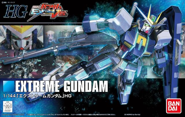 File:HG - Extreme Gundam - Boxart.jpg
