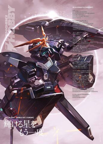 File:Mobile Suit Gundam Advance of Zeta Reboot1.jpg