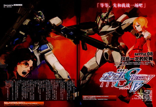 File:SEED Destiny Astray B battle 08.jpg