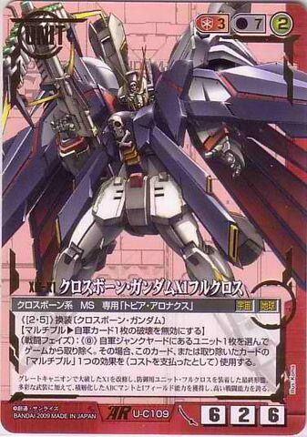 File:Full-cloth-msg-war-card2.jpg