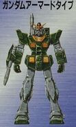 Gundam Armored Type