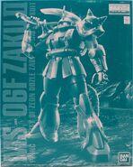 Gunpla MG DozleZaku box