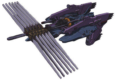 File:Nazca class destroyer (neutron stampeder) (gundam).jpg