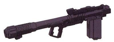 File:Rx-0-hyperbazooka.jpg