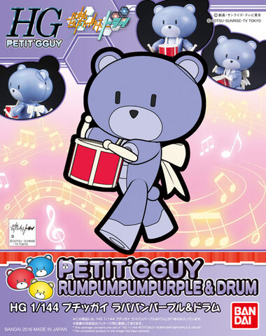 File:HGPG Petit'gguy Purple.jpg
