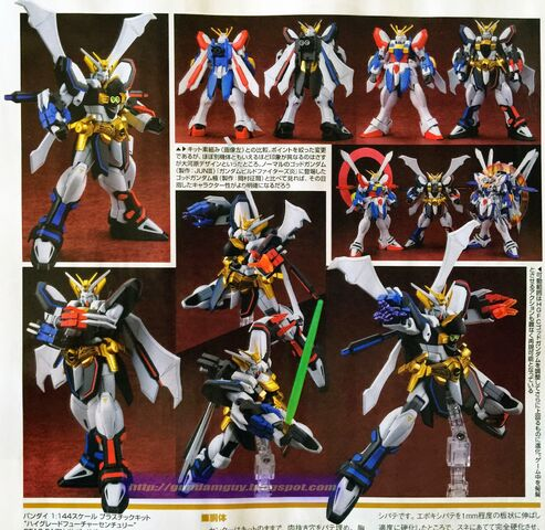 File:Gundam God Master Gunpla 02.jpg