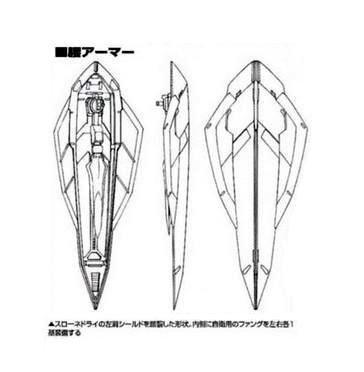 File:GNW-20003 Arche Gundam Drei Side Binder Lineart.jpg