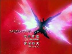 File:Sb predestiny wingsoflight.jpg