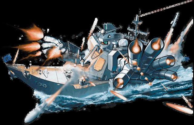 File:Gundam battlecruiser.png