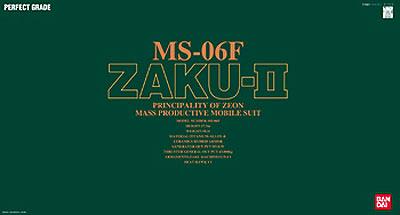 File:Pg002-Zaku-II-MS06F.jpg