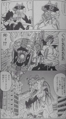 File:Yoshifumi Yamamoto G Gundam.jpg