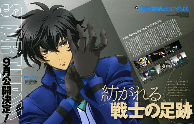 File:Minitokyo.Mobile.Suit.Gundam.00.Scans 442086.jpg