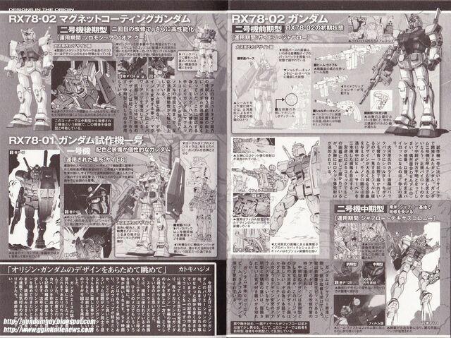 File:Gundam 'The Origin' Mechanic Archive RX78-02 10.jpg