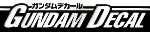 File:Gundam Decal.jpg