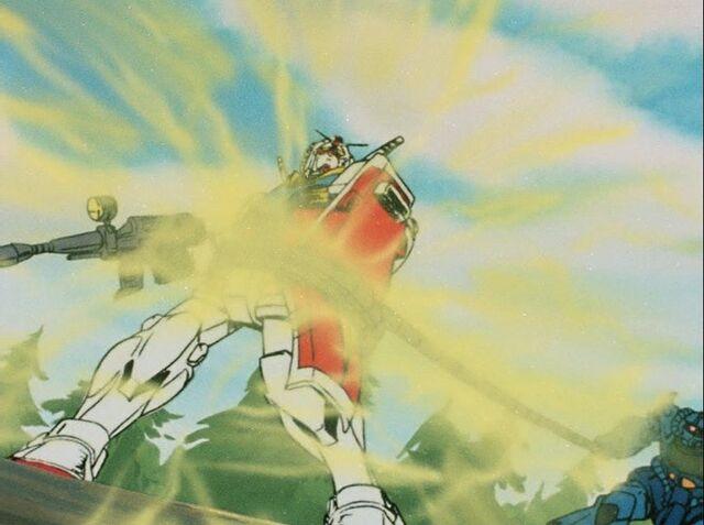 File:Gundamep23g.jpg