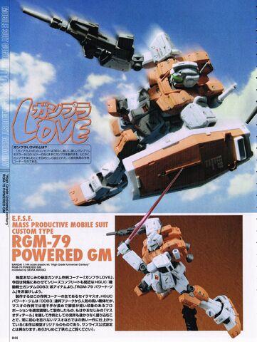 File:Powered-GM-044.jpg