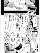 Gundam AGE Second Evolution scan 2