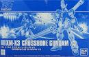 HGUC Crossbone Gundam X-3