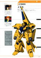 Methuss-profile