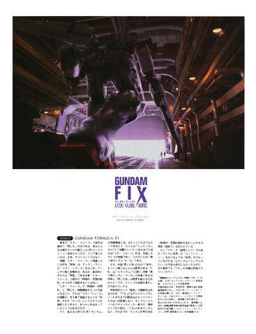 File:GundamFIX Scene9 Gundam F91.jpg