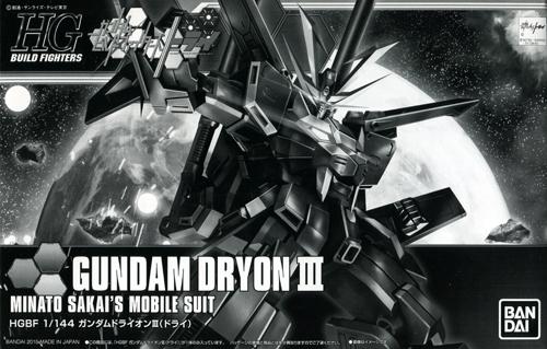 File:HG Gundam Dryon Drei.jpg