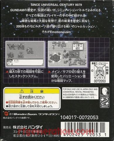 File:J-091-S-00530-A.jpg