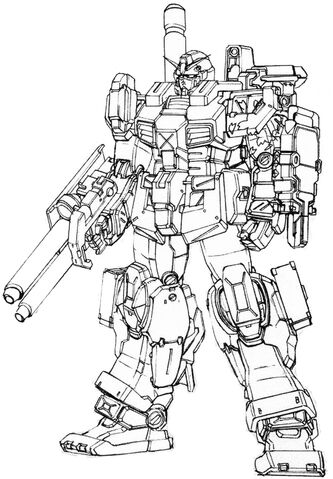 File:FA-79FC Full Armor Striker Custom - Front.jpg