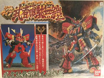 Archivo:Gundam 1.jpg