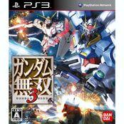Gundam Musou 3 - Box Art Image
