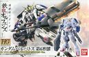 HGIBO Gundam Barbatos 6th Form Clear Color Ver