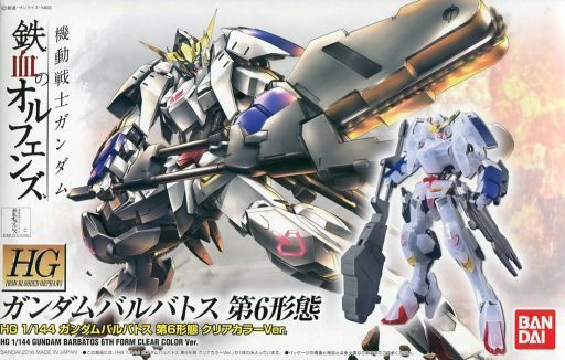 File:HGIBO Gundam Barbatos 6th Form Clear Color Ver.jpg