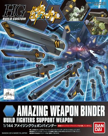 File:HG Amazing Weapon Binder.jpg