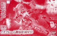 HG Io Frame Shiden Custom (Ryusei-Go)