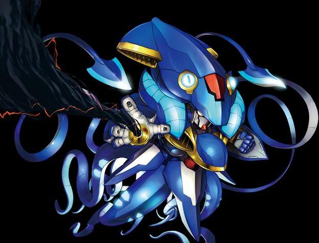 File:Gun squid.png