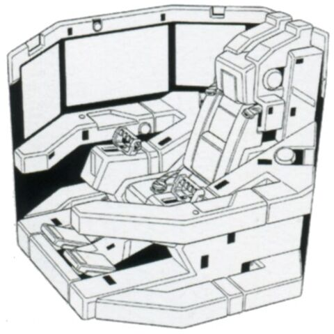 File:Maganac-cockpit.jpg
