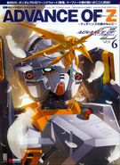 Advance-of-zeta-cover