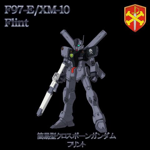 File:F97-E XM-10 簡易型クロスボーンガンダム・フリント.jpg
