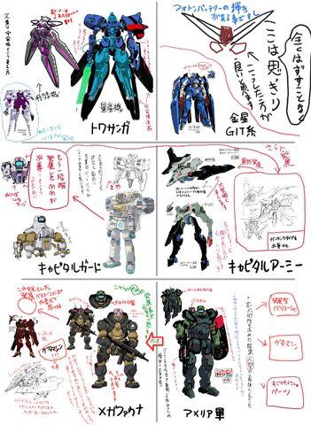 File:G-reco concept 02.jpeg
