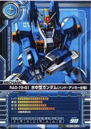 RAG-79-G1 Waterproof Gundam card