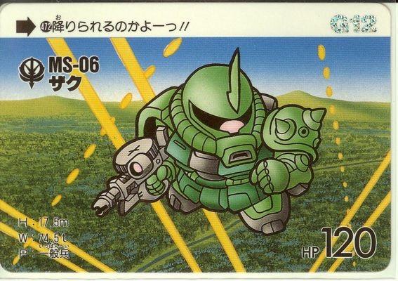 File:MS-06 MS-06FZ.jpg