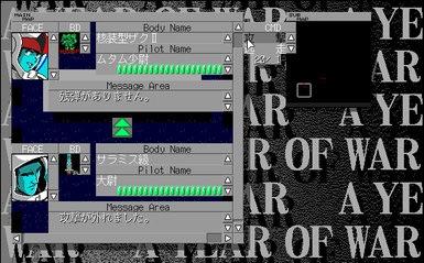 File:A Year of War 04.jpg